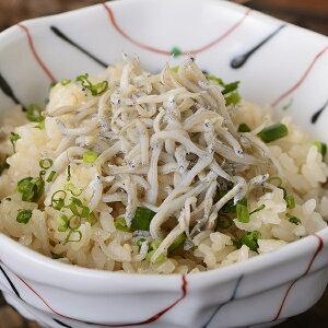 しらす御飯 200g レンジでチンOK 冷凍米飯