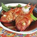 ご家庭用 金目鯛の姿煮 腹合わせセット 金目鯛煮付け 調理済み 御祝 内祝 ギフト