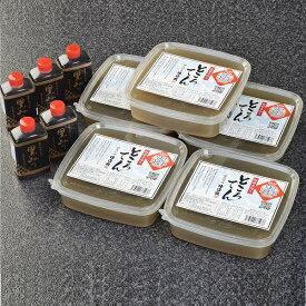 ところてん板状5個と黒みつ5個セット 伊豆産天草使用 黒みつ付