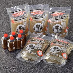 糸状ところてん5個と酢タレ5個のセット 伊豆産天草使用 カット済み