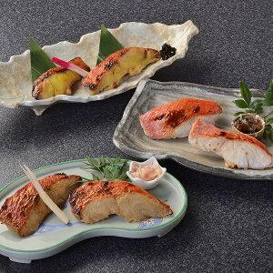 漬魚 金目鯛漬魚2切入り3種セット 味噌漬 西京漬 みりん粕漬