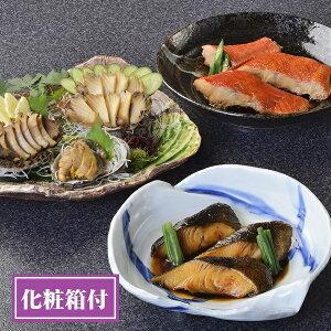 金銀あわび漁師煮セット 煮魚 煮貝 金目鯛 銀だら あわび 調理済 温めるだけ 化粧箱付 ギフト