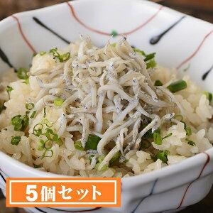 しらす御飯 5個セット レンジでチンOK 冷凍米飯