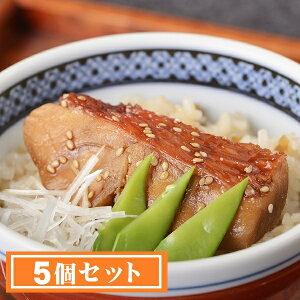 金目鯛御飯 5個セット レンジでチンOK 冷凍米飯