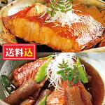 【お試しセット】金目鯛漁師煮と金目鯛ごぼう田舎煮の人気セット