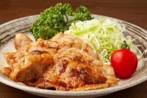 新商品 箱根山麓ぶたバラ 秘伝の煮汁 モモ肉スライス みそ味 120g