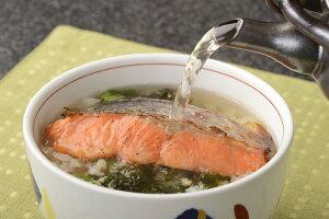 サケだし茶漬け (鮭) 御飯 レンジでチンOK