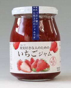 果実好きな人のためのいちごジャム300g