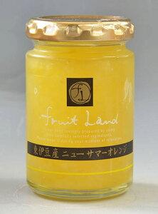FL 東伊豆産ニューサマーオレンジジャム140g