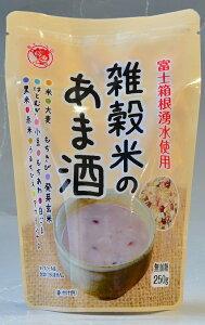 【砂糖不使用・濃縮タイプ】雑穀米のあま酒 250g