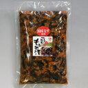 国産茄子使用 なすと昆布でもろみ漬250g