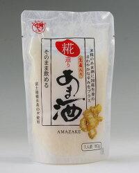 糀造り生姜あま酒160g