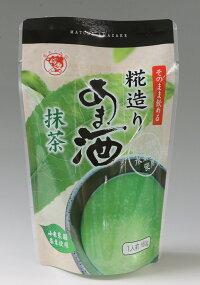 抹茶あま酒160g
