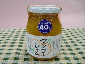 【低糖度40度ジャム】マンゴージャム 300g