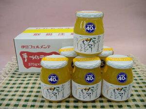 【低糖度40度ケース販売】東伊豆産ニューサマーオレンジジャム 300g×6本入