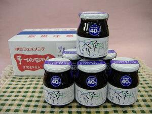 【低糖度40度ケース販売】カナダ産大粒 ブルーベリージャム 300g×6本入