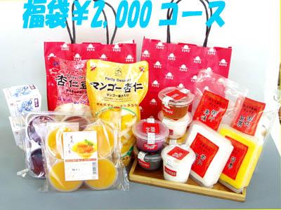 ¥3240以上の商品が!お得な福袋 2160円10P04oct13