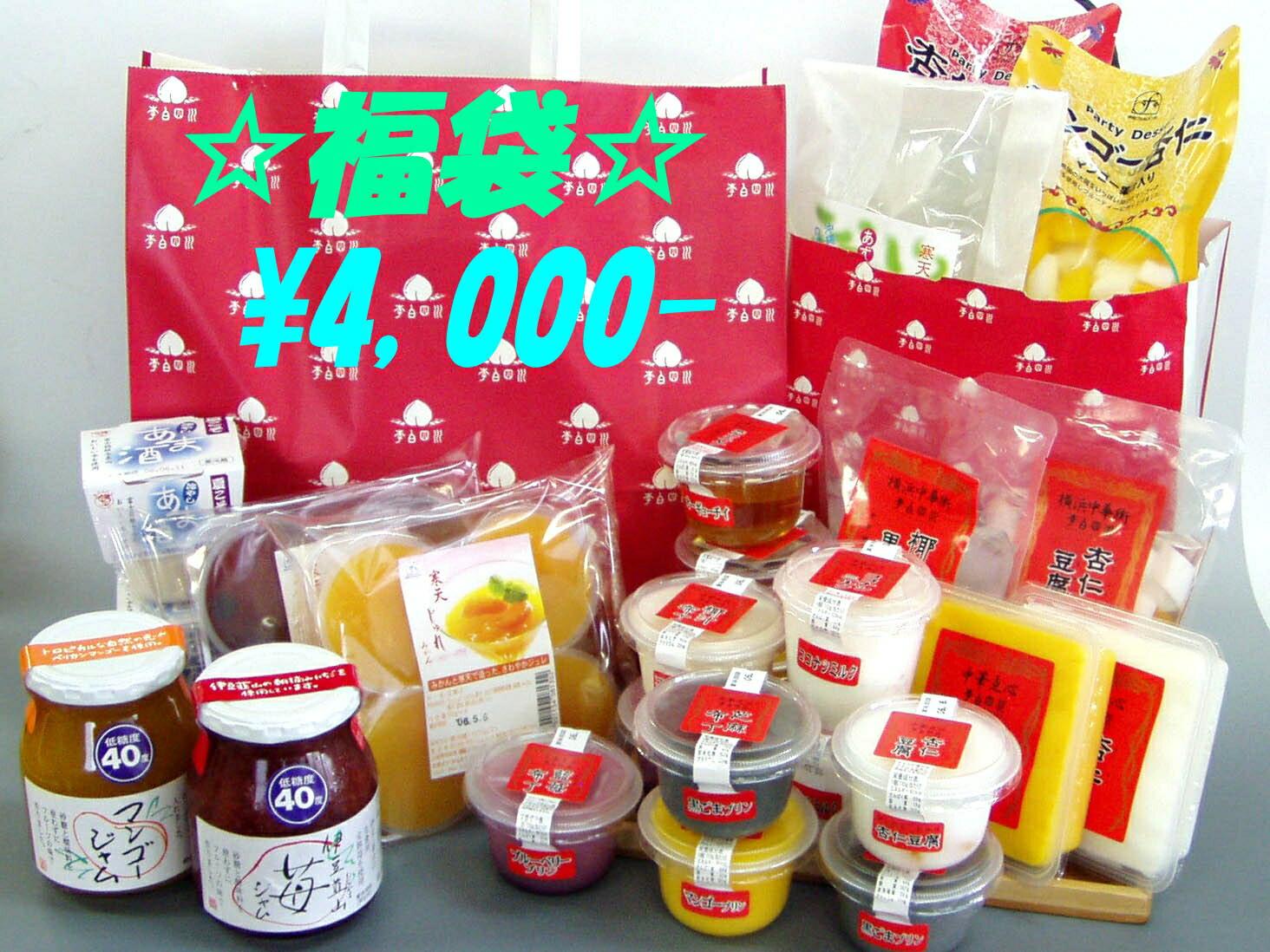 たっぷり¥6480以上の商品が!お得な福袋 4320円