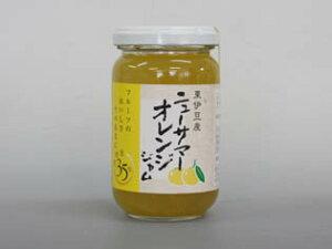 【低糖度35度】東伊豆産ニューサマーオレンジジャム180g