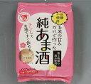 【個食】お米の甘みだけで作った純あま酒55g×4食