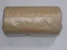 陶芸粘土 磁器土 10kg