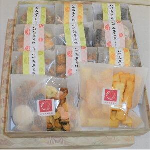 和泉花霰(いづみはなあられ)11個入り 詰め合わせ 9種類の味 醤油味、マヨネーズ味、ごぼう味、お好みあられ、海苔巻き