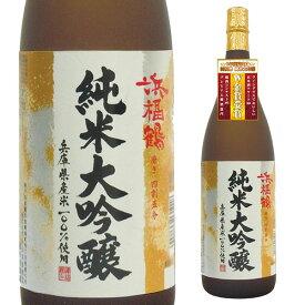 浜福鶴 純米大吟醸 1800ml 1.8L 埼玉県 小山本家酒造 日本酒 [長S]