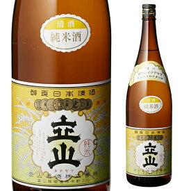 立山 銀嶺立山 純米酒 1800ml 1.8L 富山県 立山酒造 日本酒 [長S]