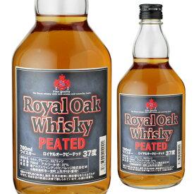 【12本までで1梱包】 ロイヤルオーク ピーテッド ウイスキー 37度 700ml [長S] [ウイスキー][ウィスキー]japanese whisky