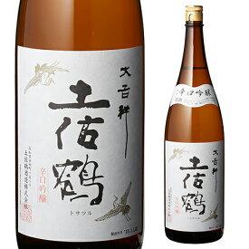 日本酒 土佐鶴 辛口吟醸 大吉祥 1800mL 15度 清酒 1800ml 高知県 土佐鶴酒造 酒