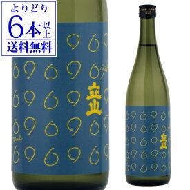 【よりどり6本以上送料無料】 日本酒 辛口 立山 純米吟醸 限定酒 720mL 15度 清酒 石川県 立山酒造 酒