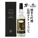 日本酒P5倍彗 シャア METEO RITE メテオライト 純米大吟醸 700ml 15度 美山錦100% 精米歩合39% 日本酒 清酒 遠藤酒…