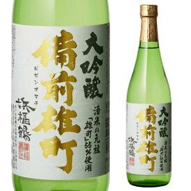 日本酒 浜福鶴 備前雄町 大吟醸 720ml 兵庫県 浜福鶴銘醸 清酒 4合 瓶 長S