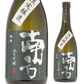 日本酒 南方 純米吟醸 720ml 和歌山県 世界一統 清酒 4合 瓶 長S