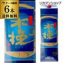 木挽 BLUE(ブルー) 25°芋焼酎 1.8Lパック×6本【1ケース(6本)】【送料無料】宮崎県 雲海酒造 木挽ブルー[こびき][25…