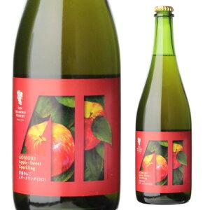 サンマモル ワイナリー 青森りんご スイート スパークリング 750ml アルコール7.5% シードル スパークリングワイン 日本ワイン 国産ワイン 青森県 りんご 林檎 リンゴ