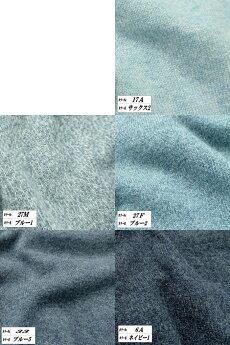 69701_ブルー系統