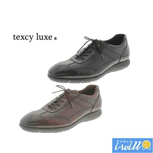 【取寄せD】texcy luxe スニーカータイプ レースアップシューズ TU-7776 24.5cm/28.0cm 3E相当【日時指定できます】【複数点購入1件分の送料で発送】