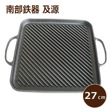 及源鋳造(OIGEN)盛栄堂 シェフモデルグリル 27cm F-802【南部鉄器】【スキレット】【グリルパン】【魚焼きグリル】