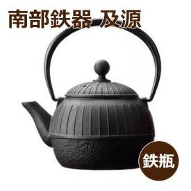 《あす楽》及源鋳造 鉄瓶 千草 1.15L H-154  南部鉄器