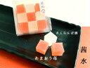 琥珀(茜・水) 琥珀糖 苺 いちご さくらんぼ酒 寒天 和菓子 カラフル かわいい きれい 宝石 プチギフト プ…