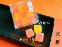 琥珀(茜・橙) 琥珀糖 苺 いちご みかん 寒天 和菓子 カラフル かわいい きれい 宝石 プチギフト プレゼン…