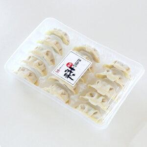 【冷凍便】伊達の純粋赤豚 生餃子 15個入【※冷蔵・常温品との同梱不可】