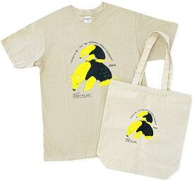 伊豆シャボテン本舗アリクイトートバッグ & アリクイプリントTシャツ2点セット