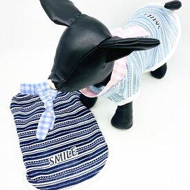 伊豆シャボテン本舗ペット 小型犬用 服 リボン付きボーダー 2色