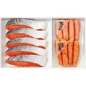 二幸 紅鮭切身・魚卵詰合せ[BG50]