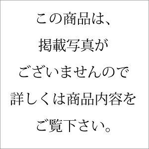 築地なが田 大山どり焼鳥詰合せ[C30]
