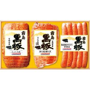 霧島黒豚ハム詰合せ(宮崎県産豚肉使用)[M2-30]
