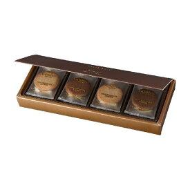 GODIVA ゴディバ クッキー アソートメントGDC-101(8枚入)贈り物 プレゼント お祝い お返し 出産 結婚 ギフト お礼 ご挨拶 手土産 内祝