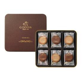 GODIVA ゴディバ クッキー アソートメントGDC-202(18枚入)贈り物 プレゼント お祝い お返し 出産 結婚 ギフト お礼 ご挨拶 手土産 内祝